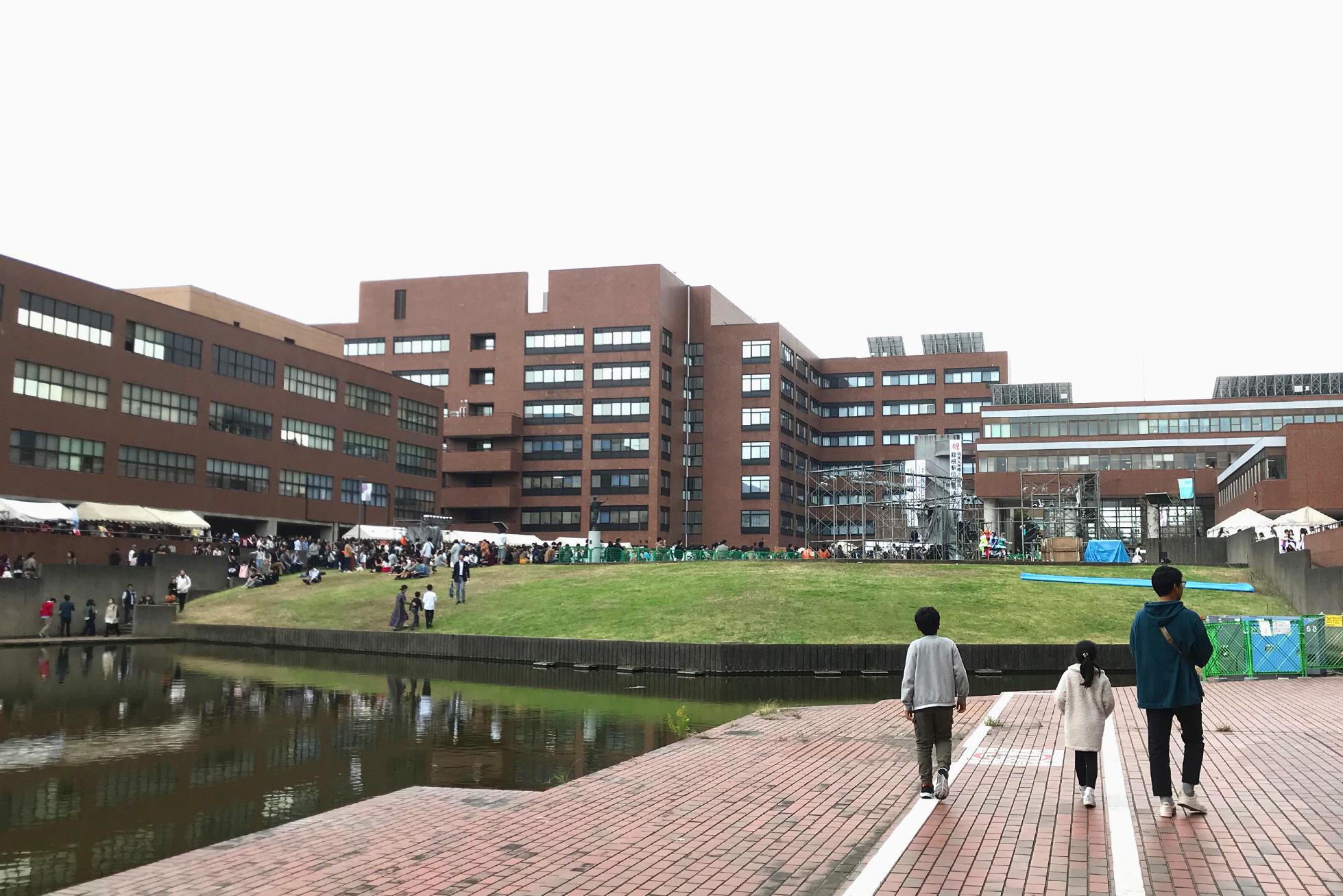 約20年ぶりの筑波大 学園祭へ